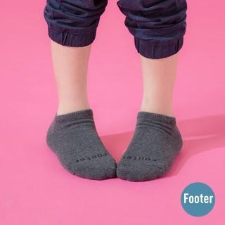 【Footer】單色運動氣墊船短襪(ZH185L-深灰)