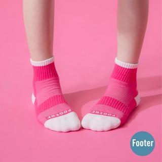 【Footer】趣味拼色運動氣墊襪(ZH191L-桃紅)