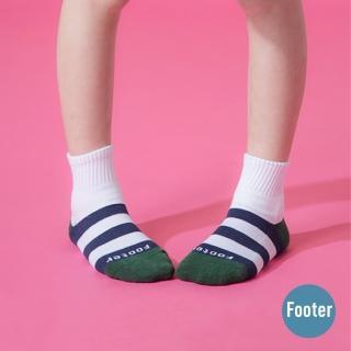 【Footer】蜜蜂特攻隊運動氣墊襪(ZH193L-綠頭)