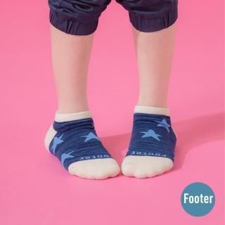 【Footer】潮流星星船短襪(ZH194L-藍)