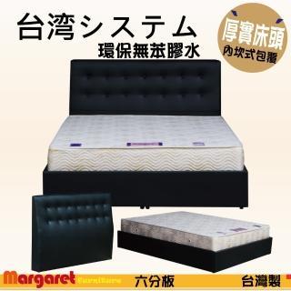 【Margaret】厚實拉蔻內坎式床組-加大6尺(5色可選)