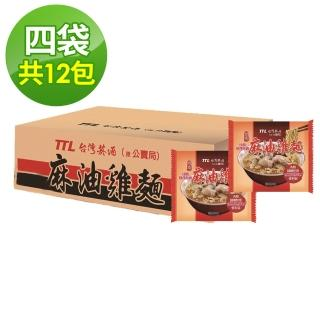 【TTL 台酒】麻油雞袋麵12入(200G/入)