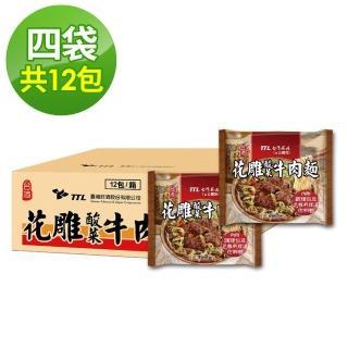 【TTL 台酒】花雕酸菜牛肉袋麵 12入(200G/入)