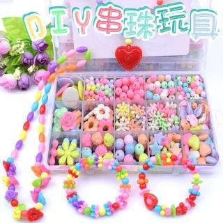 【JoyNa】兒童益智DIY串珠玩具 手工編織女孩穿珠玩具(2盒入)