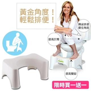 【TengYue】TV熱銷專利神奇好便椅/馬桶腳踏凳(買一送一)