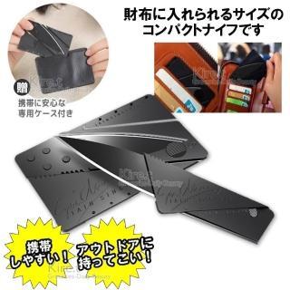 【kiret】隨身攜帶輕量超薄 卡片刀 卡片摺疊刀-4入贈專用皮套(摺疊卡刀 信用卡片刀 名片刀)