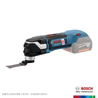 【BOSCH 博世】18V 鋰電磨切機_空機(GOP 18V-28)