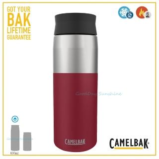【CAMELBAK】600ml Hot Cap 360° 保冰/溫隨行杯 磚紅(CB1834601060 隨行杯)