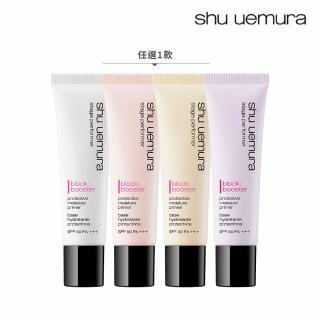 【Shu uemura 植村秀】極保濕輕感防護乳SPF50 PA+++(口罩妝保濕)
