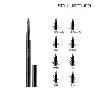 【Shu uemura 植村秀】自動武士刀眉筆 筆蕊
