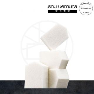 【Shu uemura 植村秀】五角4PCS粉撲