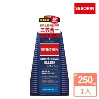 【Schwarzkopf 施華蔻】Seborin 三效咖啡因抗屑洗髮乳250ml