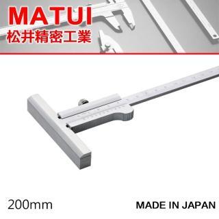 【MATSUI】厚 T型游標卡尺 200mm-厚11mm(游標卡尺)