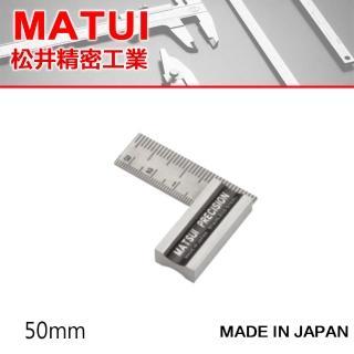【MATSUI】直角規 50mm-附刻度(直角規)