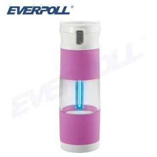 【EVERPOLL 愛惠浦科技】UV生飲隨身瓶 UV-905(蘭花紫)