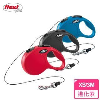 【FLEXI 飛萊希】進化索狀系列-伸縮牽繩3M(XS號-四色可選)