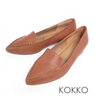 【KOKKO集團】美好時光尖頭手工羊皮樂福平底鞋(大地棕)