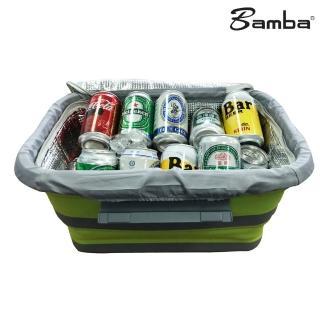 【Bamba】行動折疊冰桶/啤酒桶/保鮮 超大容量-附保冰袋(露營烤肉冰庫 市集擺攤 釣魚保鮮 置物箱 環保收納)