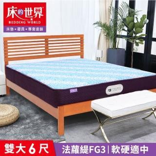 【床的世界】Falotti 法蘿緹名床雙線天絲獨立筒床墊 FG3 - 雙人加大