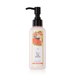 ~村上正彥~玫瑰淨白乳液 150ml 乳液、身體乳、保濕、美白、保濕滋潤、身體保養