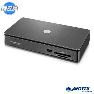 【AKiTiO 艾客優品】雷霆 3 Dock Pro(Thunderbolt3 轉 10G網路/CFast/SD/USB/eSATA/DP/PD 筆電供電)