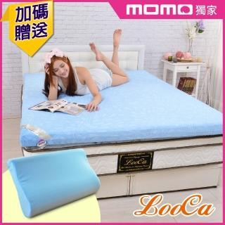 【送記憶枕x1】花焰超透氣8cm彈力記憶床墊(單人3尺)