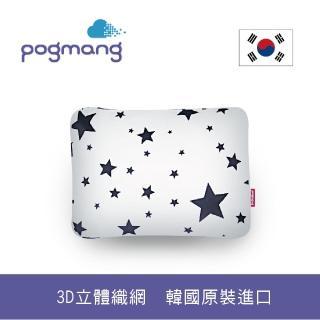 【韓國 pogmang】立體透氣蜂巢枕頭(枕心+枕套)