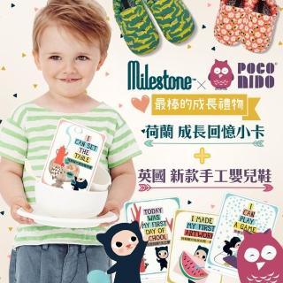 【POCONIDO】momo限定彌月送禮組合-手工嬰兒鞋+小朋友成長日記小卡(多種款式)