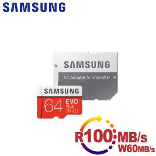 【SAMSUNG 三星】microSDXC 64GB R100/W60MB UHS-I U3 EVO PLUS 高速記憶卡(含轉卡-平輸-速達)