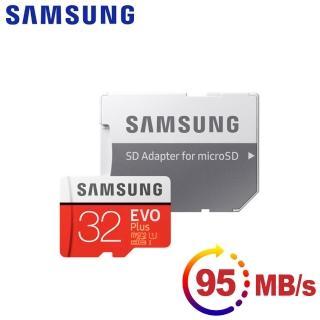 【SAMSUNG 三星】microSDHC 32GB R95/ W20MB UHS-I EVO PLUS 高速記憶卡(含轉卡-平輸-速達)