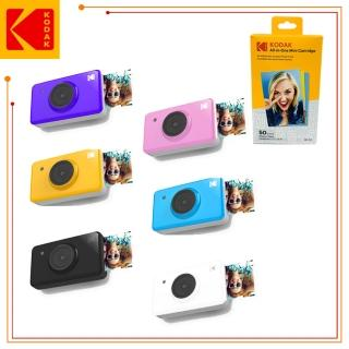 【Kodak 柯達】MINI SHOT MS-210 熱昇華 拍立得相機+MC-50相紙(公司貨)