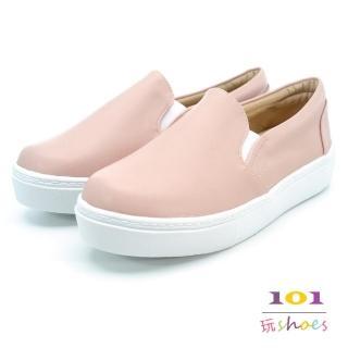【101玩Shoes】mit.素面韓風乳膠真皮鞋墊平底休閒鞋(粉色.36-40號)