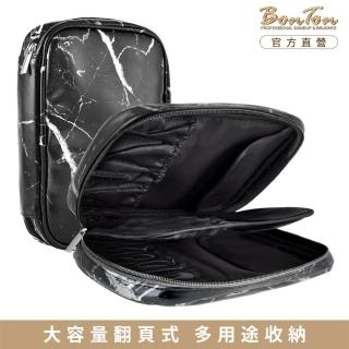 【BonTon】22支黑大理石書頁式刷具包/化妝包/文具收納包(L)