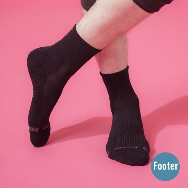 【Footer除臭襪】單色逆氣流運動氣墊襪-男款-全厚底(T11L-黑)/
