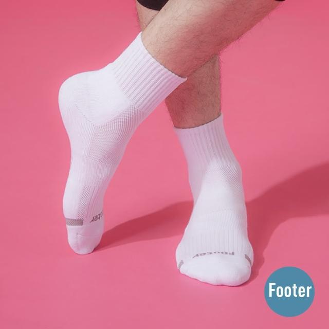 【Footer除臭襪】單色逆氣流運動氣墊襪-男款-全厚底(T11L-白)/