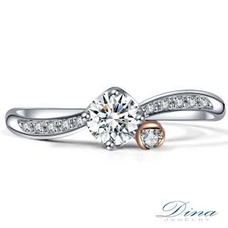 【DINA 蒂娜珠寶】曲戀含苞 GIA 0.31克拉 D VS1 3EX 求婚女戒(鑽石戒指)