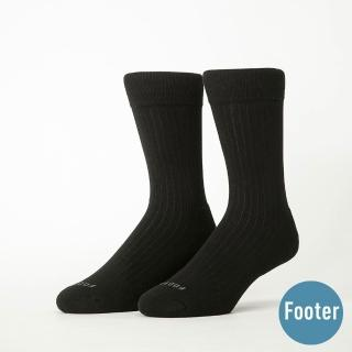 【Footer】微分子氣墊紳士雅痞長薄襪(T52-黑)