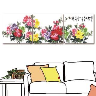 【123點點貼】壁貼牡丹無框畫壁貼三聯式30x30cm(YM-10033)