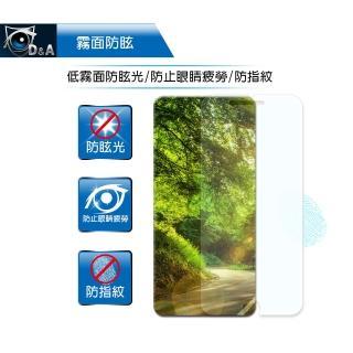 【D&A】小米 紅米 6 / 5.45吋日本原膜AG螢幕保護貼(霧面防眩)