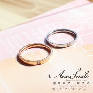 【微笑安安】簡約基本款單鑽細環白鋼戒指尾戒(兩色)