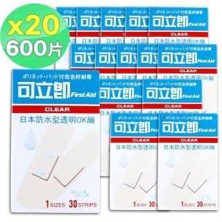 【日本First Aid】原裝防水透明救急絆ok蹦30片裝(超值20盒)