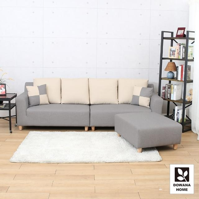 【多瓦娜】馬布多MIT貓抓皮L型沙發