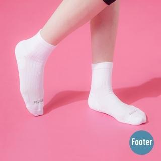 【Footer】復古直線條微分子薄襪(T47M-白)
