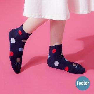 【Footer】圓點氣泡微分子薄襪(T48-藍)