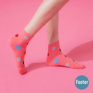 【Footer】圓點氣泡微分子薄襪(T48-桃紅)