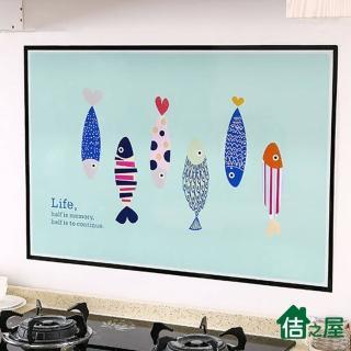 【佶之屋】卡通塗鴉風  廚房DIY自黏防油壁貼 60x90cm(5款可選)