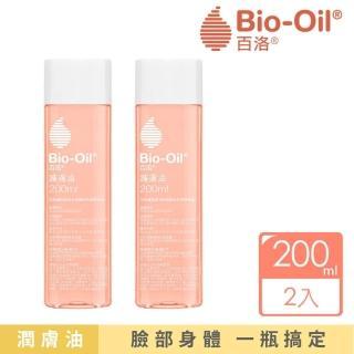 【Bio-Oil 百洛】護膚油200mlx2