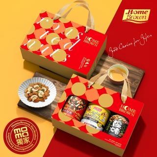 【紅布朗】人氣綜合堅果禮盒(鹽烤3色堅果+鹽烤杏仁果+綜合堅果)