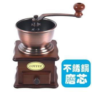 【YUKAWA 湯川】第二代不鏽鋼磨芯磨豆機(古銅復古款)