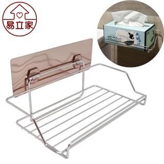 【Easy+ 易立家】抽取式衛生紙架(304不鏽鋼無痕掛勾 無痕貼 面紙盒架 浴室收納置物架)